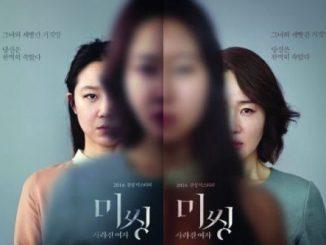 Film Misteri Korea