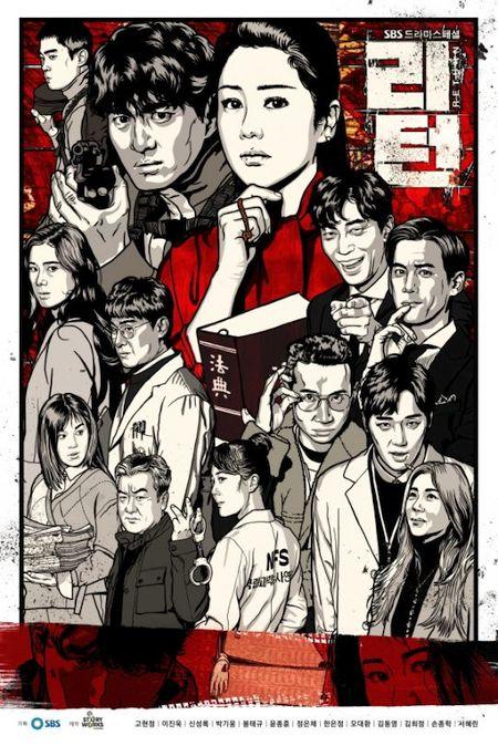 Poster Drama Return 2018