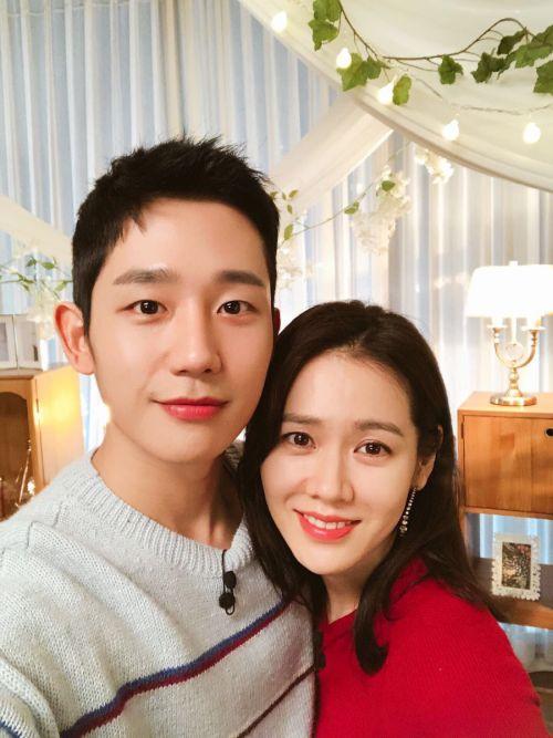 Foto Son Ye-jin dan Jung Hae-in Pacaran 2
