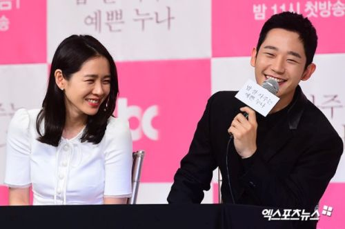 Foto Son Ye-jin dan Jung Hae-in Pacaran 5