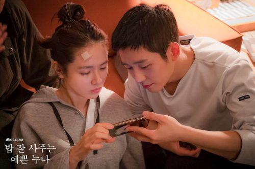 Foto Son Ye-jin dan Jung Hae-in Pacaran 7
