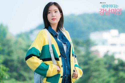 Foto Im Soo Hyang Cantik1