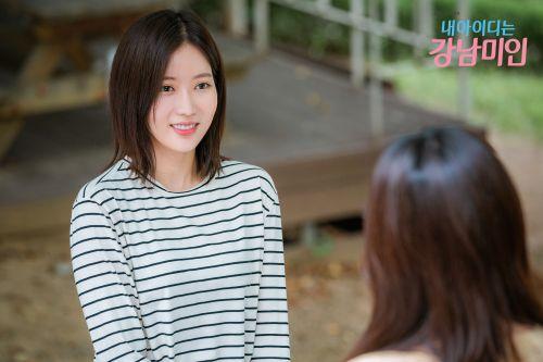 Foto Im Soo Hyang Cantik2