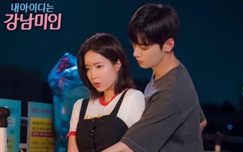 Foto Im Soo-hyang dan Cha Eun-woo 11
