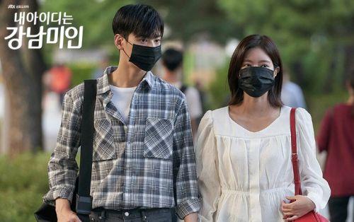 Foto Im Soo-hyang dan Cha Eun-woo 2
