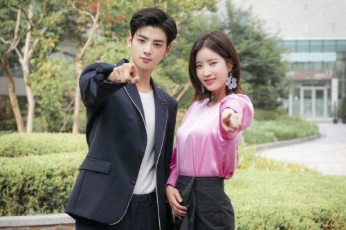 Foto Im Soo-hyang dan Cha Eun-woo 8