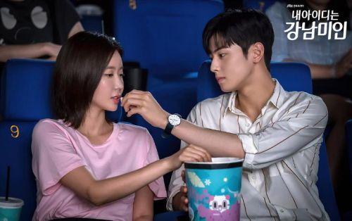 Foto Im Soo-hyang dan Cha Eun-woo 9
