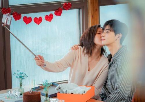 Foto Im Soo-hyang dan Cha Eun-woo