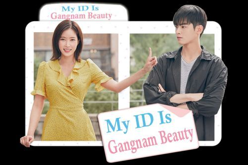 Gangnam Beauty