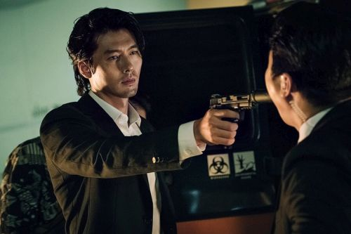 Hyun Bin Negotiation