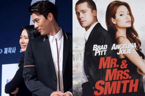 Mr. & Mrs. Smith Korea