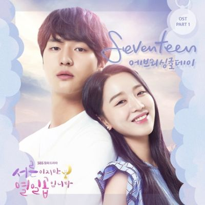 Original Soundtrack (OST) Still 17 Part 1