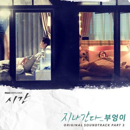 Original Soundtrack (OST) Time Part 3