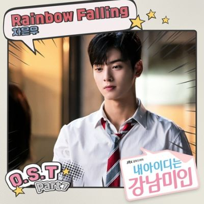 Soundtrack My ID Is Gangnam Beauty Part 7