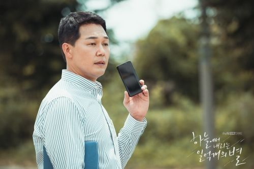 Park Sung-woong
