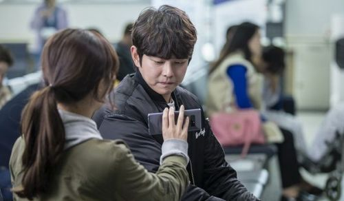 Foto Yoon Kyun Sang Oh, the Mysterious
