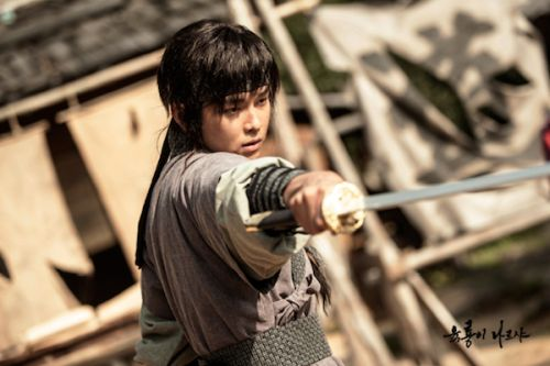 Foto Yoon Kyun Sang Six Flying Dragons