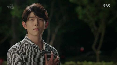 Foto Yoon Kyun Sang The Time We Were Not in Love