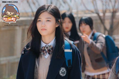 Kim Yoo Jung dalam Angry Mom