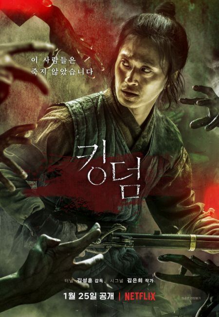 Kim Sung-Kyu Kingdom