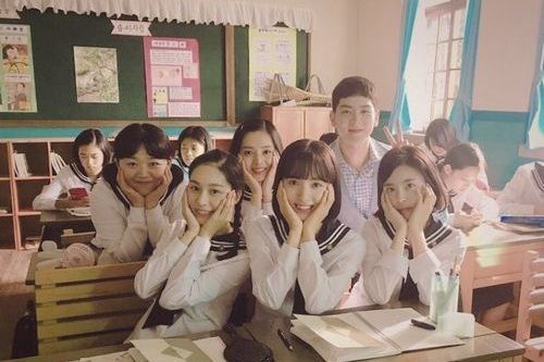 Drama Sekolah 2017
