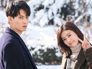Foto Drama That Man Oh Soo