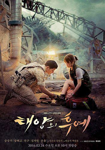 Drama Korea wajib tonton Descendants of the Sun