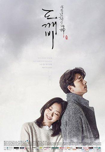 Drama Korea wajib tonton Goblin