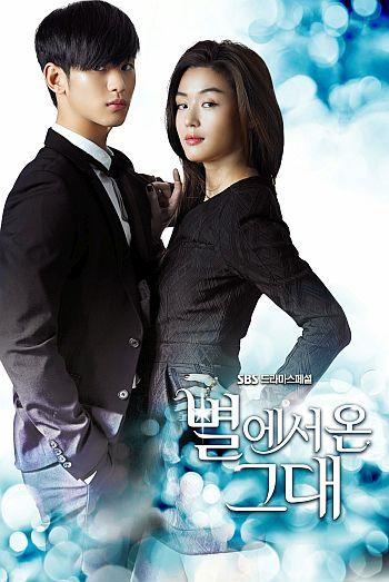 Drama Korea wajib tonton My Love from the Star