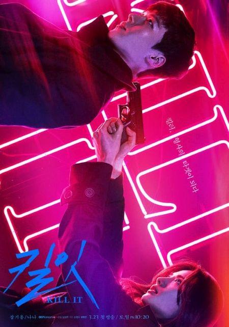 Jang Ki Yong dan Nana