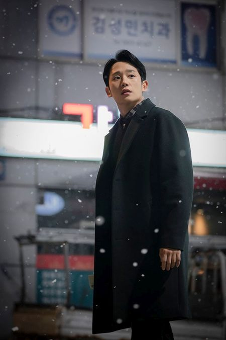 Jung Hae In dalam One Spring Night